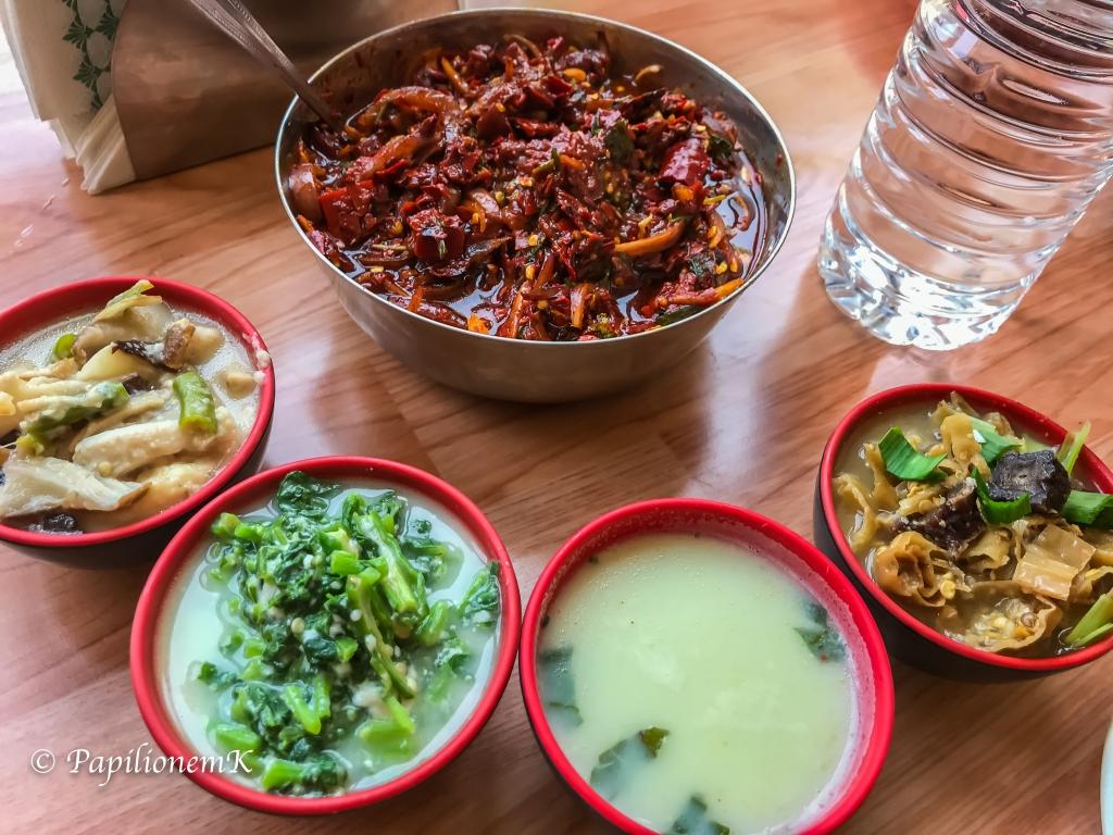 Bhutan food, jaju
